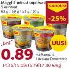 Магазин:Comarket,Скидка: Maggi  за 5 минут в   дорожной  чашке