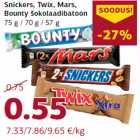 Магазин:Comarket,Скидка:Шоколадный батончик
