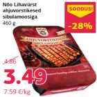 Nõo Lihavürst ahjuvorstikesed sibulamoosiga 460 g