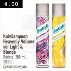 Allahindlus - Kuivšampoon Heavenly Volume või Light & Blonde