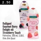 Dušigeel Gourmet Berry Delight vüi Strawberry Touch