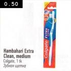 Allahindlus - Hambahari Extra Clean, medium