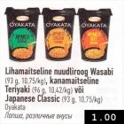 Allahindlus - Lihamaitseline nuudliroog Wasabi (93 g), kanamaitseline Teriyaki (96 g) või Japanese Classic (93 g)