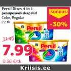 Allahindlus: Persil Discs 4 in 1 pesupesemiskapslid
