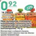 Allahindlus - Hipp õunapüree maasikate-banaanidega,banaani-pirni-mangopüree või õuna-pirni-banaanipüree