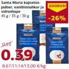 Allahindlus - Santa Maria küpsetuspulber, vanilliinsuhkur ja sidrunhape