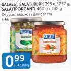 SALVEST SALATIKURK 395 G / 237 G, SALATIPORGAND 400 G / 232 G