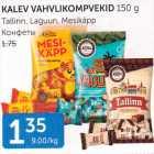 KALEV VAHVLIKOMPVEKID 150 G