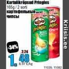 Магазин:Grossi,Скидка:Картофельные чипсы
