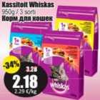 Allahindlus: Kassitoit Whiskas