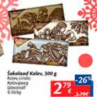 Allahindlus - Šokolaad Kalev, 300 g