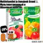 Multivitamiini ja õunajook Grand 2 L