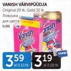 Магазин:Maksimarket,Скидка:Ловушка для цвета