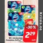 Магазин:Hüper Rimi,Скидка:Освежитель туалета Domestos, 2x55 г ***