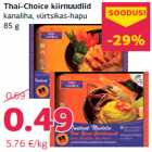 Thai-Choice kiirnuudlid