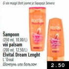 Allahindlus: Šampoon (250 ml) või palsam (200 ml) Elvital Dream Lenght