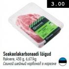 Скидка: Свиной шейный карбонад в нарезке