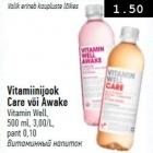 Скидка: Витаминный напиток