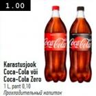 Allahindlus: Karastusjook Coca-Cola või Coca-Cola Zero, 1 l