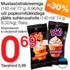 Allahindlus - Mustasõstrakreemiga (140 ml/77 g) või popkornitükkidega jäätis suhkruvahvlis (140 ml/74 g)