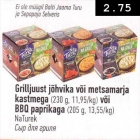 Allahindlus: Grilljuust jõhvika või metsamarja kastmega (230 g) või BBQ paprikaga (205 g)