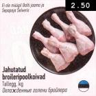 Магазин:Selver,Скидка:Охлажденные голени бройлера