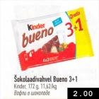 Šokolaadivahvel Bueno 3+1