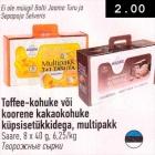Allahindlus - Toffee-kohuke või koorene kakaokohuke küpsisetükkidega, multipakk