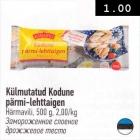 Скидка: Замороженное дрожжевое тесто