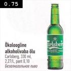 Allahindlus: Ökoloogiline alkoholivaba õlu