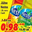 Магазин:Grossi,Скидка:Холодный чай
