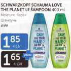 Allahindlus: SCHWARZKOPF SCHAUMA LOVE THE PLANET LE ŠAMPOON 400 ml