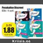 Магазин:Grossi,Скидка:Прокладки Discreet