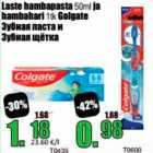 Allahindlus: Laste hambapasta 50 ml ja hambahari 1 tk Colgate