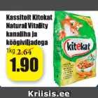 Магазин:Grossi,Скидка:Корм для кошек Kitekat Natural Vitality с курицей и овощами