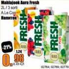 Allahindlus: Mahlajook Aura Fresh