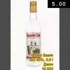 Allahindlus - Džinn Sааrе Gin 40%, 0,5l