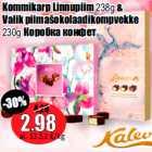 Allahindlus: Kommikarp Linnupiim 238g & Valik piimašokolaadikompvekke 230g
