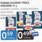 PURINA GOURMET PERLE KIISUEINE 85 g