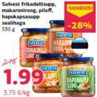 Магазин:Comarket,Скидка:Суп с фрикадельками, макароны, плов, суп из квашеной капусты со свининой Salvest, 530 г