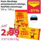 Kalev Mesikäpp piimašokolaad vahvliga, NeliPäkk kommisegu