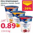 Йогурт цельномолочный Alma
