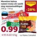 Магазин:Comarket,Скидка:Халва ромово-изюмная или ванильная и ломтики мармелада