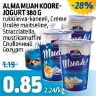 ALMA MUAH KOOREJOGURT 380 G