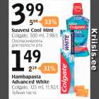 Suuvesi Cool Mint Colgate, 500 ml; Hambapasta Advanced White Colgate, 125 ml