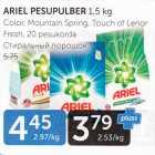 ARIEL PESUPULBER 1,5 KG