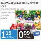 KALEV MARMELAADIKOMPVEKID 175 G