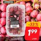 Красный без семян виноград Rimi, 500 г