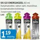 Allahindlus - SIS GO ENERGIAGEEL 60 ML