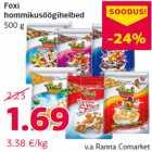 Магазин:Comarket,Скидка:Хлопья для завтрака 500 г